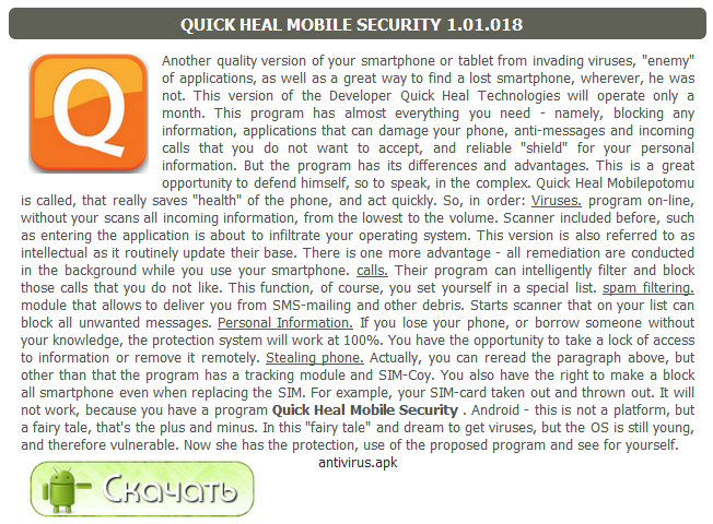 QH mobile security