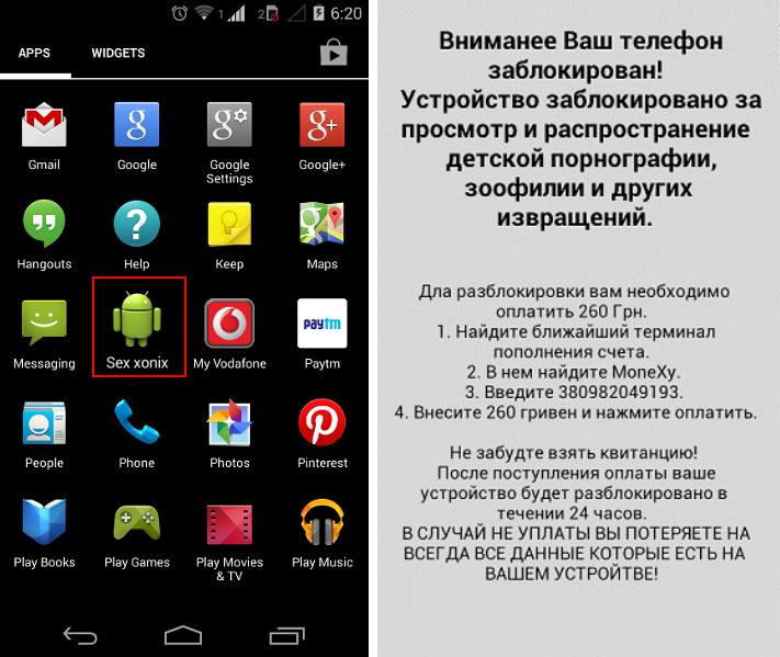 Android Ransomware Simplocker