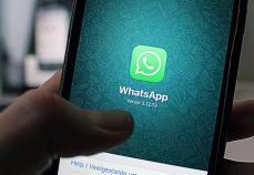 Whatsapp_scam_free_internet