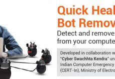 quick_heal_botnet_removal_tool