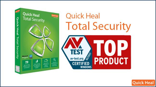 quick_heal_av_test_2017